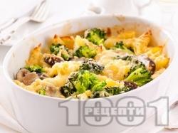 Запечени бланширани картофи огретен със сирене, броколи, гъби, заквасена сметана и кашкавал на фурна - снимка на рецептата
